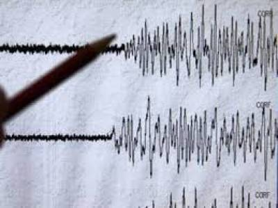 Earthquake jolted parts of Pakistan