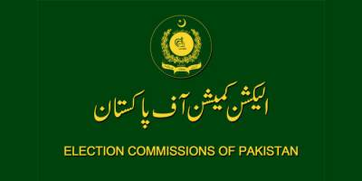ECP gives deadline for the objections on delimitation