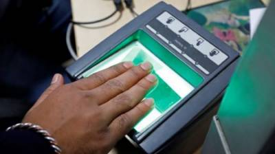 Indian biometric ID program hit by security lapse