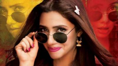 Mahira Khan first look in her new movie