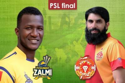 PSL final: Peshawar Zalmi Vs Islamabad United live score update