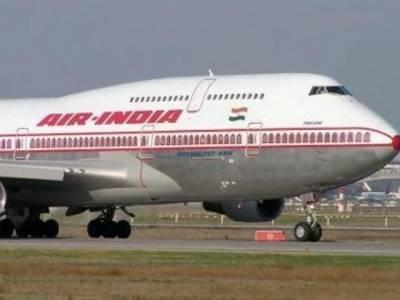 Saudi Arabia responds to news of granting India - Israel flight permission over Saudi Air space