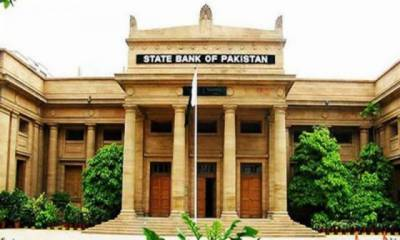 SBP denies rumors of issuing Rs 10,000 banknote