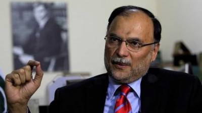 Trade zones to be set up in all provinces including Islamabad: Ahsan