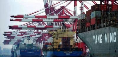 Trump's move of slapping tariffs on imports violates int'l trade rules: China