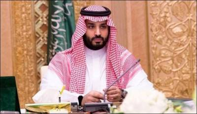 Trump's son in law is in my pocket, boasted Saudi Prince