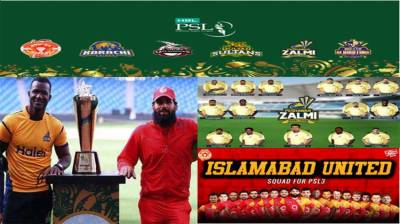 Who is the Chief Guest for the PSL final in Karachi?