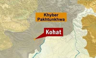 29 suspects arrested in Kohat