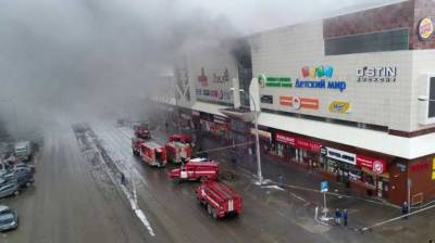 37 dead, scores missing in Siberia shopping mall fire