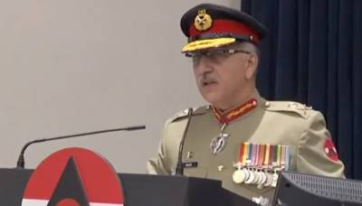 An investiture ceremony held at Corps Headquarters Peshawar