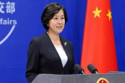 China lashes out at US over economic intimidation
