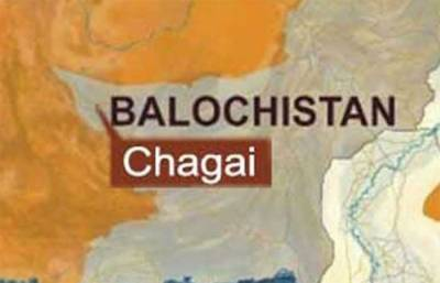 Four injured in grenade attack in Chagai