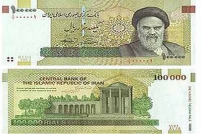 Iranian Rial falls to lowest level of history against US Dollar
