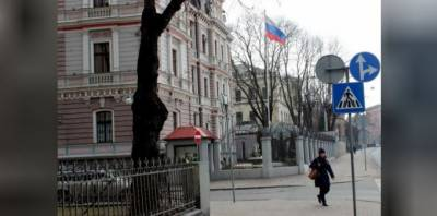 Russian Ambassadors to four European countries summoned to respective foreign ministries