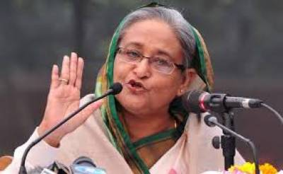 Sheikh Hasina Wajid vows to punish Bangladeshis still in