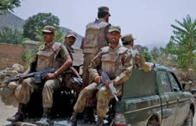 Two terrorists killed in an operation by Security Forces