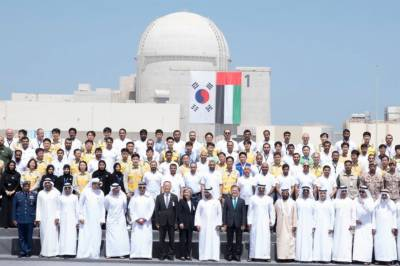 UAE first Nuclear Power Plant completed