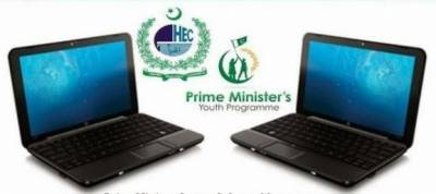 200,000 laptops to be distributed among students