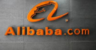 Alibaba Group, China's e commerce giant makes special offer for Pakistani businessmen