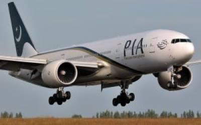 China to turnaround PIA