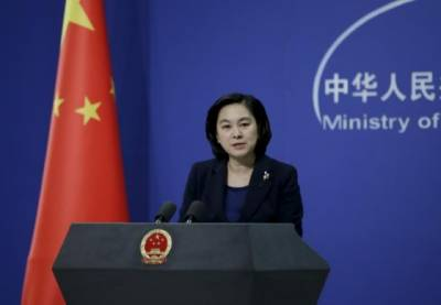 China willing to hold talks with U.S. to resolve trade differences