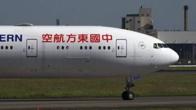 Chinese Airlines dumps 30 ton fuel to save passenger life in emergency landing