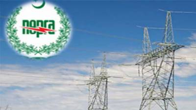 Electricity Price reduced by NEPRA