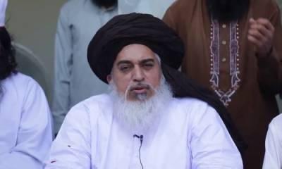 Khadim Hussain Rizvi in serious trouble