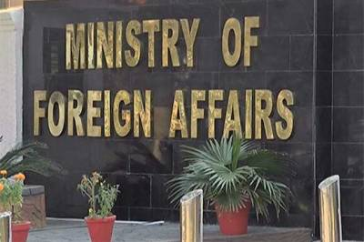 Pakistan Foreign Office responds to death of 64 Russians