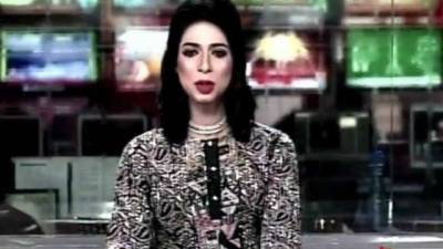 Pakistan's TV Channel earns international praise over first ever transgender news anchor