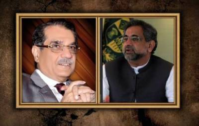 PM - CJP one on one meeting: Official agenda revealed