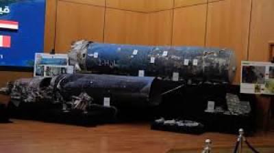 Saudi Arabia threatens retaliation against Iran over ballistic missiles attack