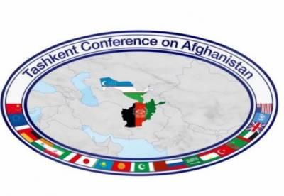 Tashkent peace conference on Afghanistan kicks off