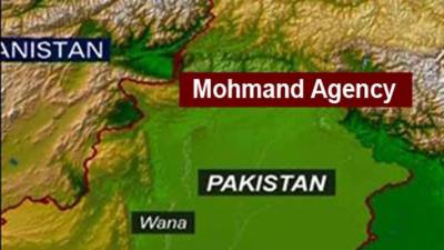 Two terrorists killed in Mohmand Agency