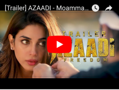 (VIDEO): Trailer of