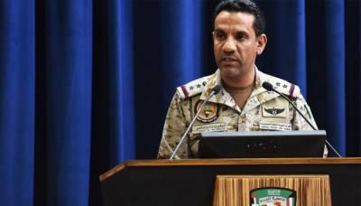Yemen war takes new turn: Saudi military coalition threatens retaliation against Iran