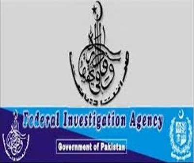 31 illegal Pakistani deported from Turkey, arrested by FIA
