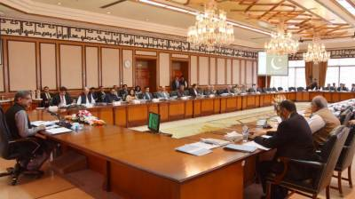 CCI reaches consensus on need to adopt National Water Policy
