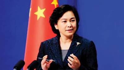 China urges US to 'stop economic intimidation
