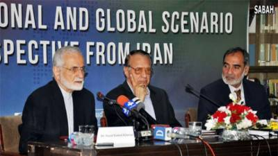 Daesh being established in Afghanistan to break up Pakistan Iran: Former Iranian official
