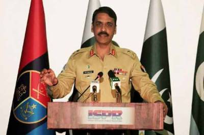 DG ISPR to hold important press conference today