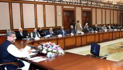 Federal Cabinet takes important decisions on foreign countries agreements