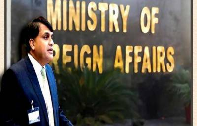 FO rejects reports about clashes b/w Pak, Afghan forces
