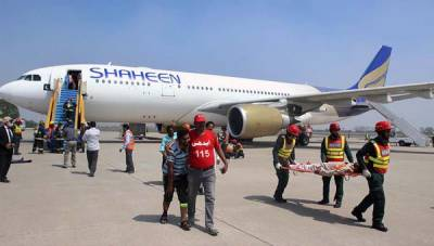 Full scale Emergency drill held at Lahore Airport