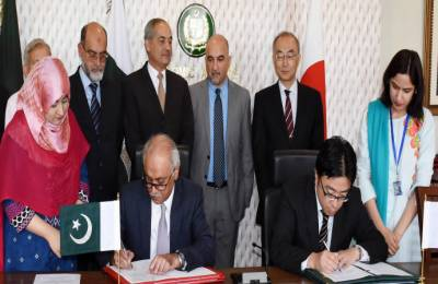 Japan extends grant to Pakistan worth over $27million