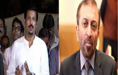 MQM to be revamped
