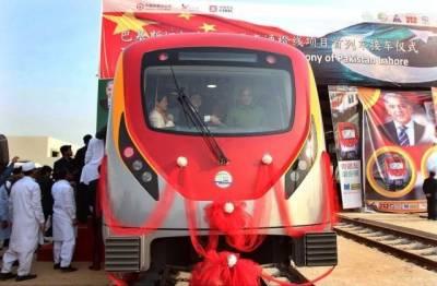 Orange Line Metro Train Project alleged corruption case opened