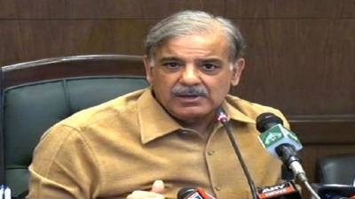 Shahbaz seeks report on Services Hospital incident