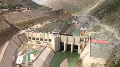 969 MW Neelum Jhelum hydropower project first unit kicks off