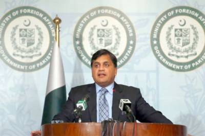 Afghanistan to take action against terrorists' hideouts involve in cross border attacks: FO